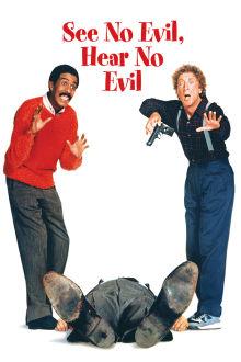 See No Evil, Hear No Evil The Movie