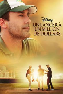 Un lancer à un million de dollars The Movie