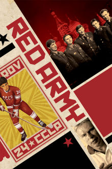 Red Army The Movie