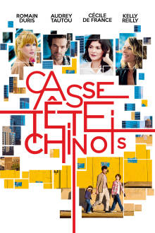 Casse-tête chinois The Movie