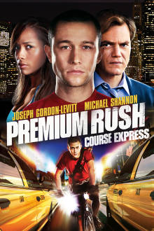Course express The Movie