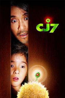 CJ7 The Movie