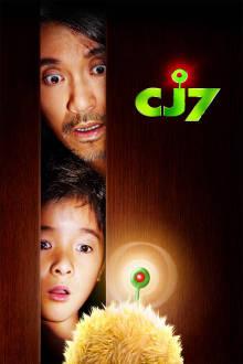 CJ7 The Movie