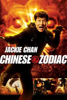 Chinese Zodiac The Movie