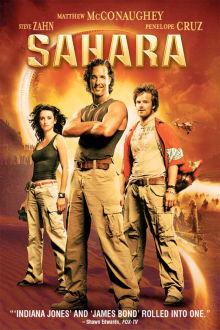 Sahara The Movie