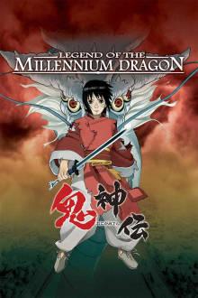 Legend of the Millennium Dragon The Movie