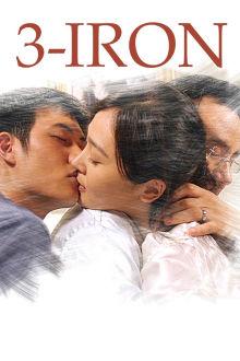 3-Iron The Movie