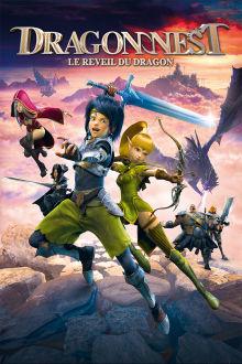 Dragon Nest : Le réveil du dragon The Movie