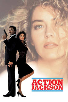 Action Jackson The Movie