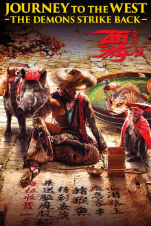 Journey to The West: The Demons Strike Back The Movie
