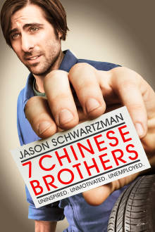 7 Chinese Brothers The Movie