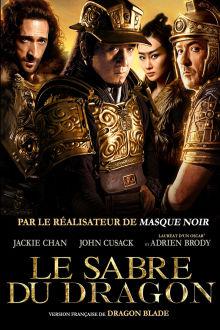 Le sabre du dragon The Movie