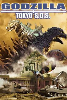 Godzilla: Tokyo S.O.S. The Movie