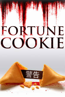 Fortune Cookie The Movie