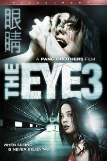 The Eye-Infinity The Movie
