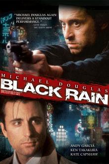 Black Rain The Movie