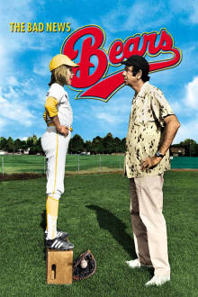 The Bad News Bears The Movie