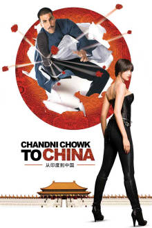 Chandni Chowk to China The Movie