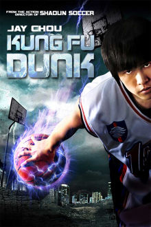 Kung Fu Dunk The Movie