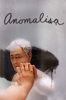Anomalisa The Movie