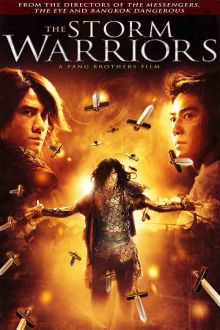 Storm Warriors The Movie
