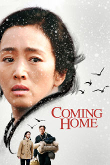 Coming Home The Movie