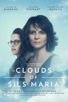 Clouds of Sils Maria The Movie