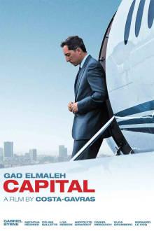 Capital The Movie