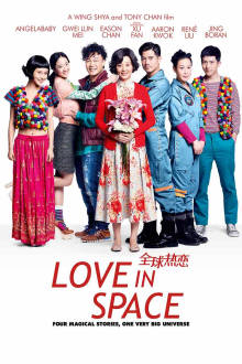 Love In Space The Movie