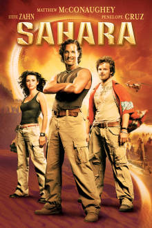 Sahara (VF) The Movie