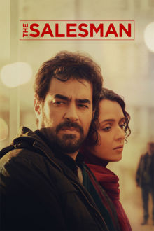 The Salesman The Movie