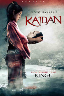 Kaidan The Movie