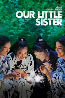 Our Little Sister The Movie