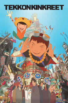Tekkonkinkreet The Movie