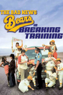 Bad News Bears in Breaking Training The Movie