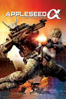 Appleseed Alpha The Movie