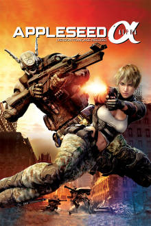Appleseed: Alpha The Movie