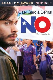 NO The Movie