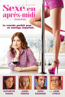 Sexe en après-midi The Movie