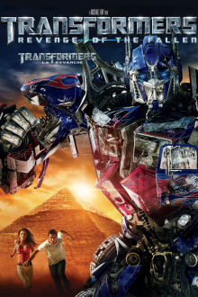 Transformers : La revanche The Movie