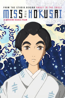 Miss Hokusai The Movie