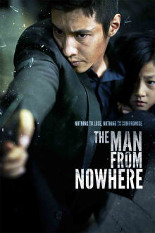 The Man from Nowhere The Movie