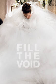 Fill the Void The Movie