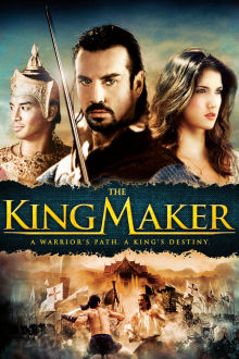 The King Maker The Movie