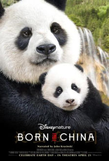 Born In China poster art