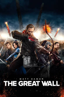 The Great Wall SuperTicket The Movie