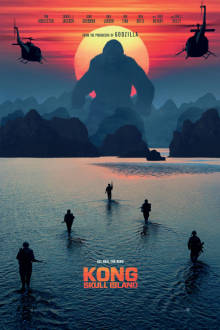Kong: Skull Island SuperTicket The Movie