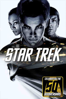 Star Trek The Movie