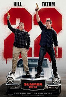 22 Jump Street SuperTicket The Movie