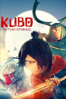 Kubo And The Two Strings SuperTicket The Movie